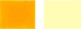 Pigment-gul-191-farge